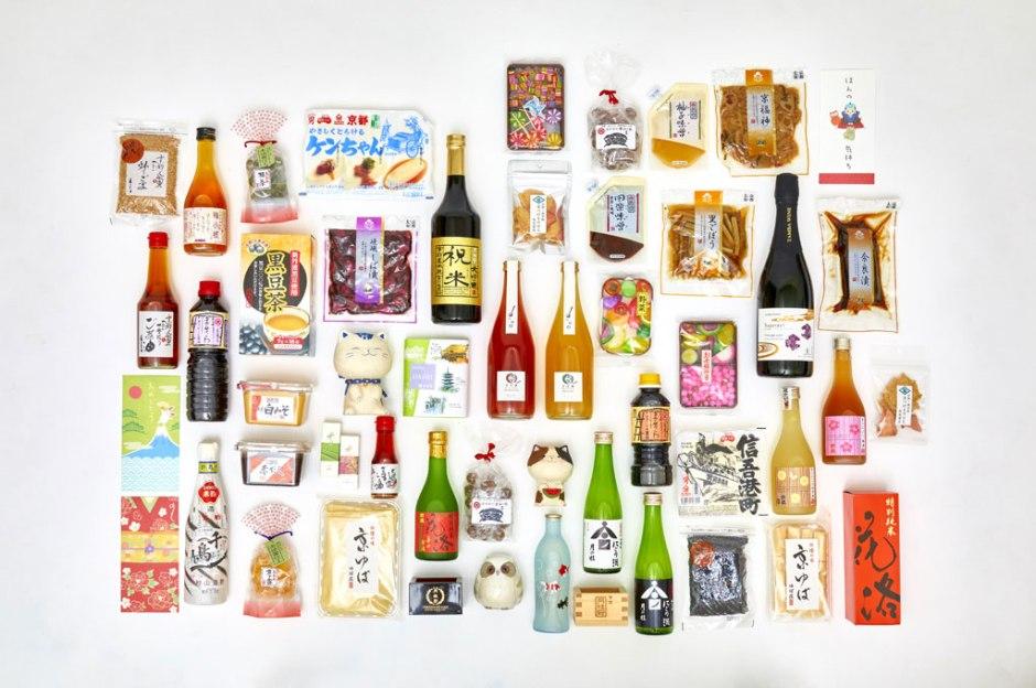 20180921_JAPANCENTRE_KYOTO_