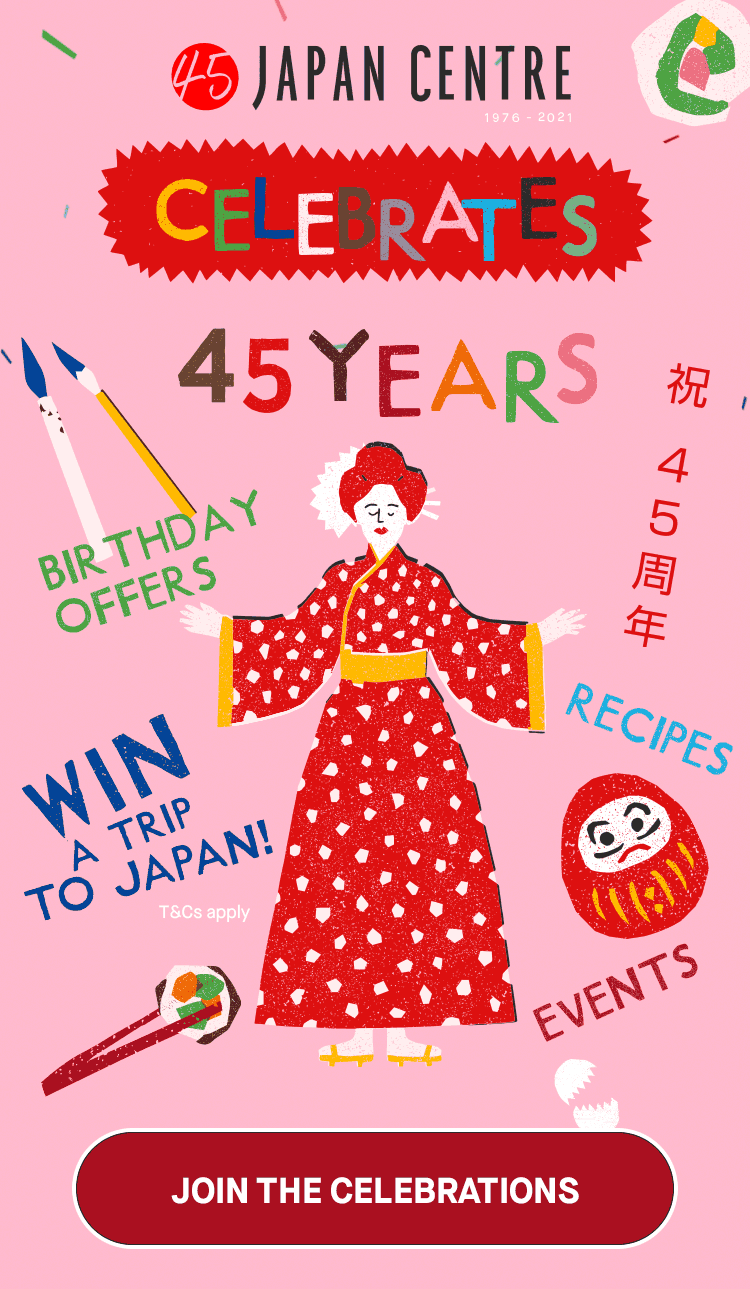promotional panel for Japan Centre's 45th birthday celebrations