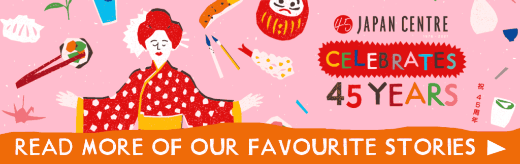 Illustration promoting other Japan Centre 45th birthday stories